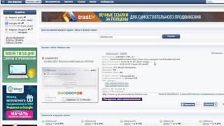 - *супертупость* Отзыв на курс автоматический добытчик долларов cldmine.com лохотрон мошенничество