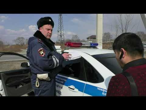 Как ГИБДД г/  Артем узбека эвакуировали (третья серия)