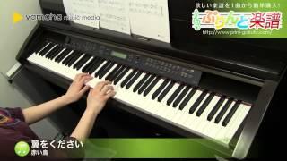 使用した楽譜はコチラ→http://www.print-gakufu.com/score/detail/88698...