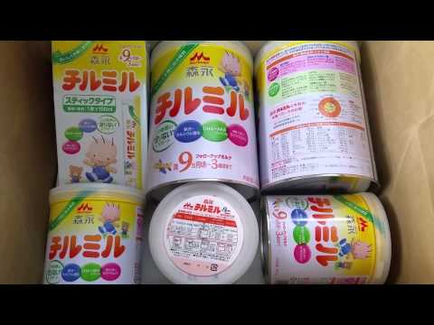 20151006 Shopping 2, Baby Formula, Okinawa, Japan