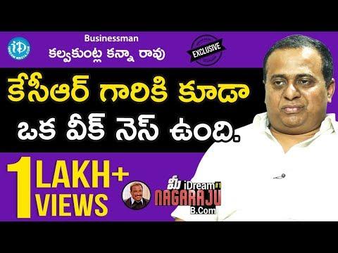 Businessman Kalvakuntla Kanna Rao Exclusive Interview    మీ iDream Nagaraju B.com #1
