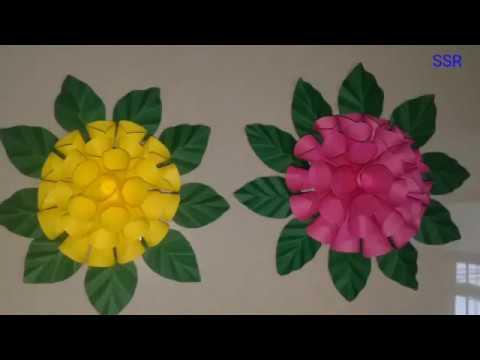 DIY flower craft | how to make easy paper flower | paper flower craft ideas