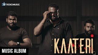 Kaateri The Divine Shakthi | Music | Rajesh Rajan | TrendMusic