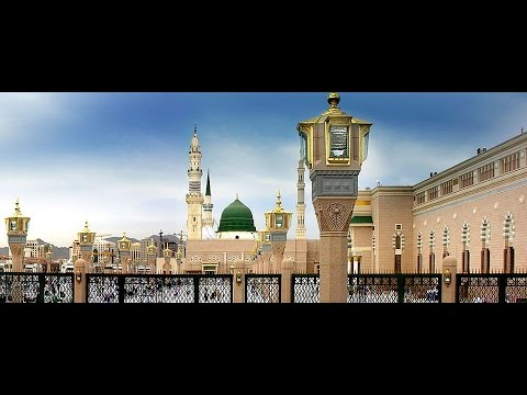 NAAT Aye Sabz Gumbad Walay With Lyrics