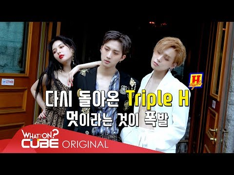트리플 H(Triple H) - 2nd mini album [REtro Futurism] 재�