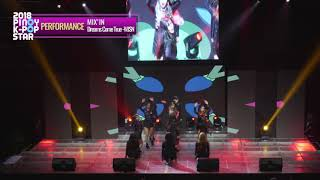2018 Pinoy K-POP Star Performance Category - MIXIN