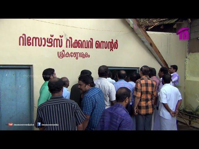 Resource Recovery Centre at Thiruvananthapuram | My City, Beautiful City project of city Corporation