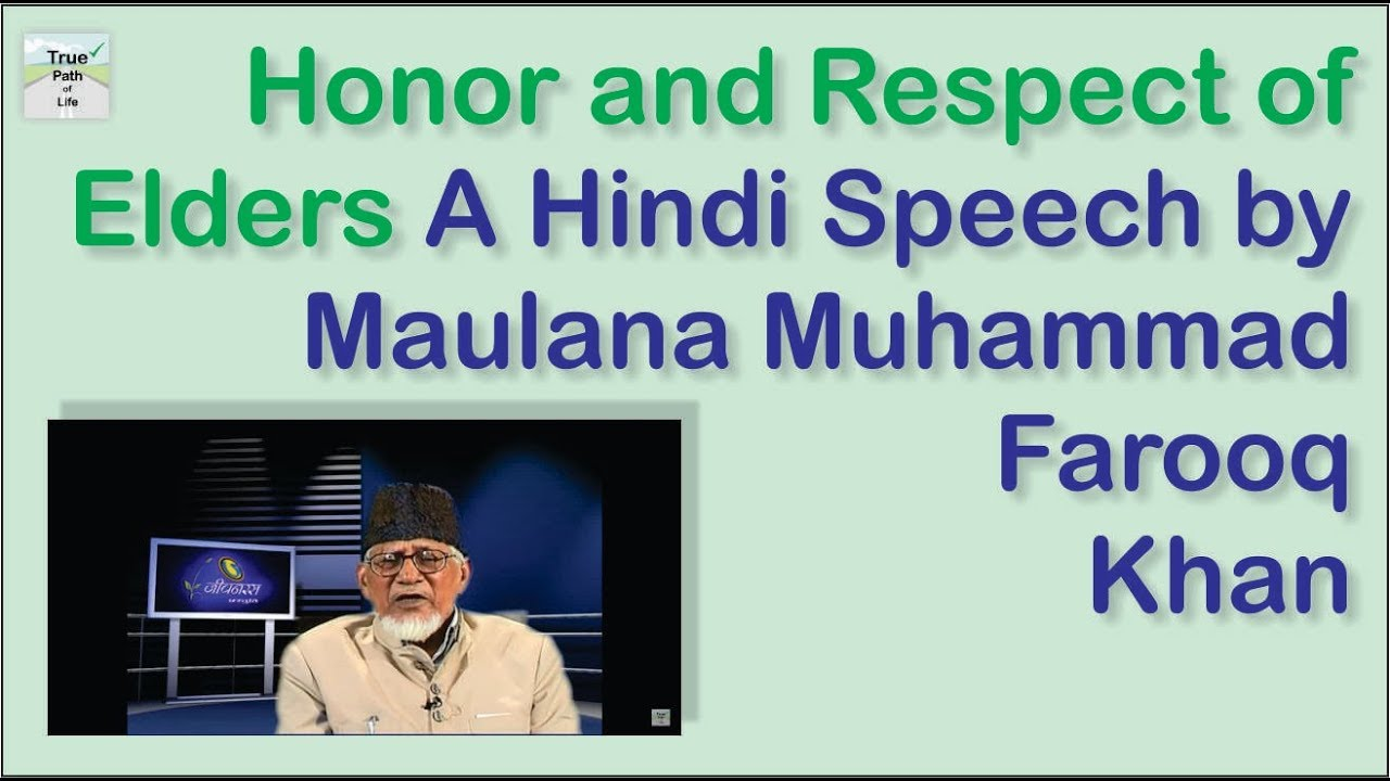 essay on respecting elders Short essay on respect from the very childhood kids are taught to respect their parents, elders, teachers and an unending list of social obligations.