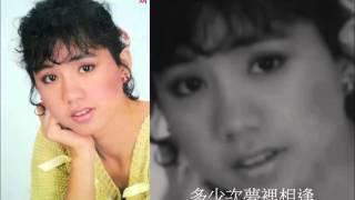 蔡幸娟 - 聽我細訴 (光美版) thumbnail