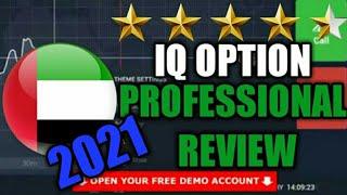 Binary Options In UAE Review | IQ Option