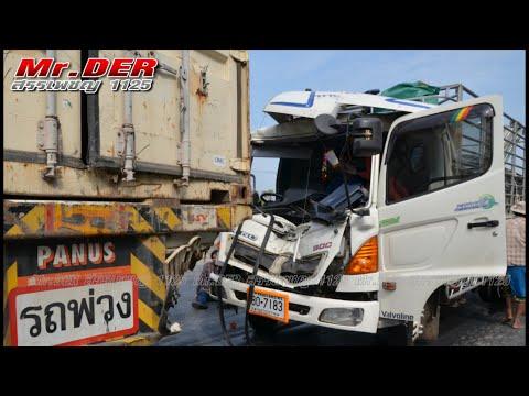 อุบัติเหตุ รถหกล้อชนท้ายรถพ่วง อ.ชะอำ 24ธค57