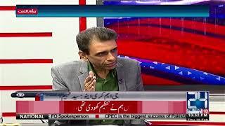 حالات نے کچھ غلط فہمیاں پیدا کیں، مگر پاکستان ہمارے لیے سب سے اہم ہے، ڈاکٹر مقبول صدیقی