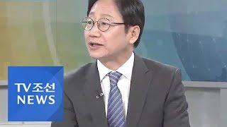 김부선, 법적 대응 안 하는 이유는 딸 때문?