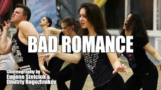 Lady Gaga / Bad Romance / Original Choreography