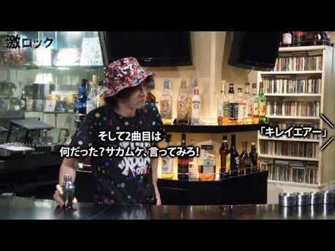 打首獄門同好会、ニュー・シングル『夏盤』リリース―激ロック動画メッセージ