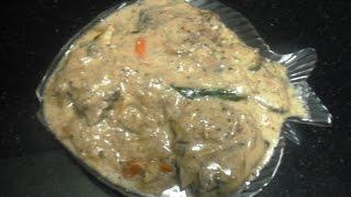 Fish Molee (meen Stew)fish Moilee Kerala Style