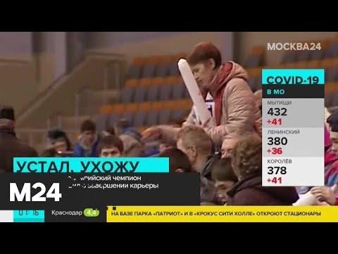 Олимпийский чемпион по шорт-треку Виктор Ан завершил карьеру - Москва 24
