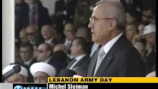 Michel Soleiman: Lebanon Ready To Defeat israel Again.