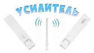 Xiaomi WI FI Repeater! Налаштування підсилювача сигналу wi-fi!