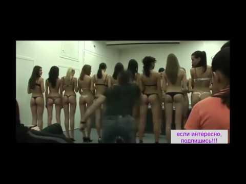бесплатное видео приколы девочки