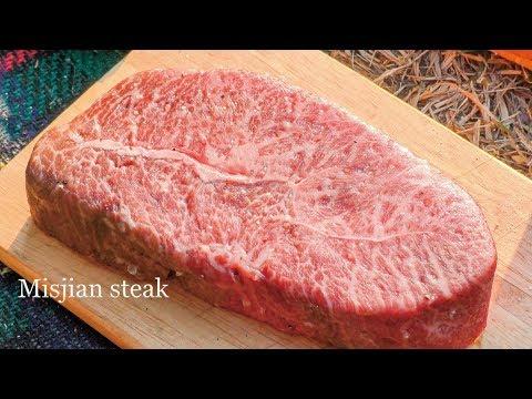 焚き火で分厚いステーキ Show Us Your Steak
