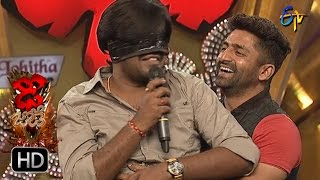 Funny Task | Dhee Jodi | 9th November 2016 | ETV Telugu