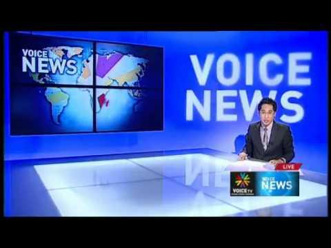 Voice News 1ทุ่ม 13ตุลาคม55