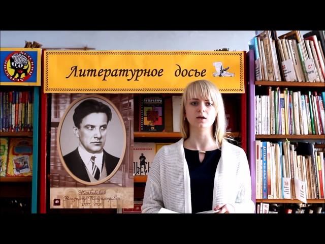 Изображение предпросмотра прочтения – ЖаннаЖарликова читает произведение «Левый марш» В.В.Маяковского