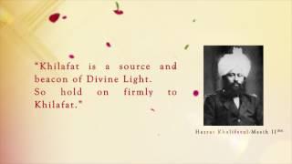 Khilafat Day 2017: Khalifatul Masih II (ra)