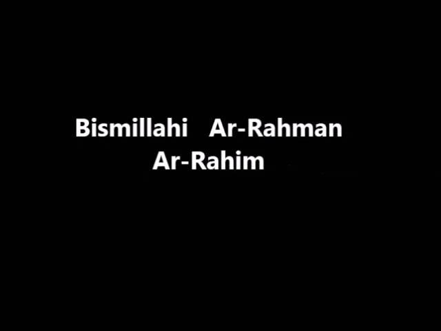 Ayat Kursi Saad Al Ghamdi Mp3
