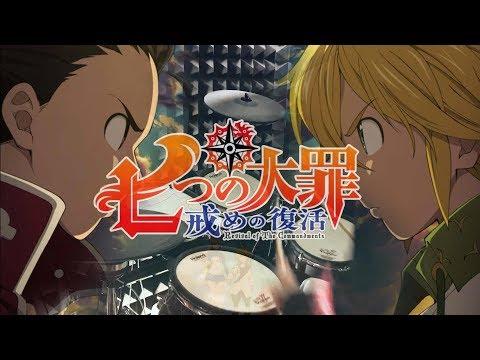 【七つの大罪 戒めの復活 OP】Nanatsu no Taizai S2 - Howling by FLOW×GRANRODEO を叩いてみた - Drum Cover