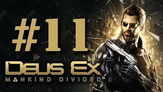Прохождение Deus Ex: Mankind Divided на русском - часть 11 - Тайны Миллера