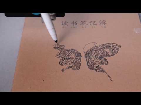 Personal Writing and Drawing Machine Plotter  Bachin Draw T-2039(Supper interesting)