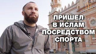 Аллах открыл сердце чемпиона мира по боксу из Осетии