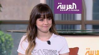 صباح العربية | بيسان إسماعيل سورية خطفت 3 ملايين متابعة على يوتيوب