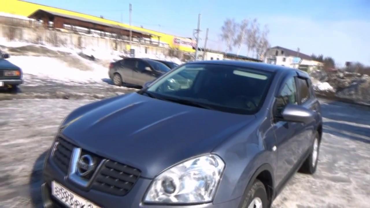 Продажа nissan qashqai 2013 года на нашем автосайте это большой выбор объявлений машин ниссан кашкай 2013 года. На auto. Ria. Com вы можете посмотреть предложения купить ниссан кашкай 2013 года или продам nissan qashqai 2013 года, глянуть фото и сравнить цены машин.