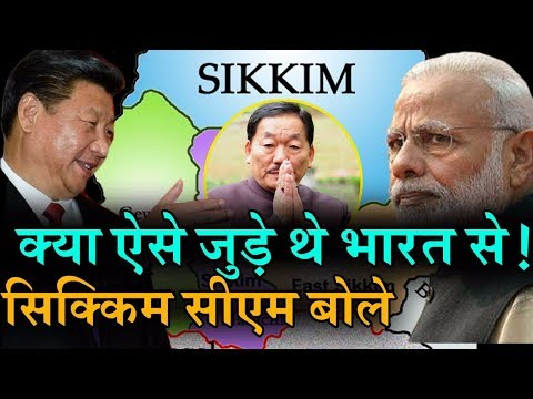 पहले China ने सिक्किम को आजाद करवाने की बात कही, अब Sikkim के CM ने बोली बड़ी बात