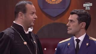 Прокурор хабарник та кришталево чистий суддя | Ігри Приколів 2018