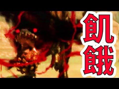 【MHXX実況】『怒…