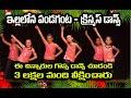 New illa lona pandaganta  Dance    Daniel Abraham    Christmas Telugu Christian Song   
