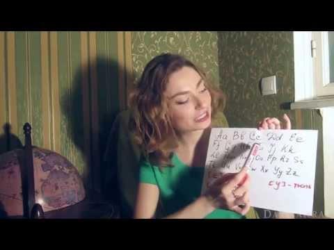 Французский язык: секреты алфавита :) | LIFE HACK