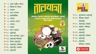 Taal Yatra 3 | तालयात्रा | Event | Marriage | Shaadi | Music |  Music Lovers | Istrumental