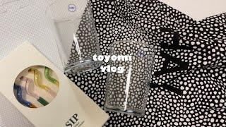 일본 주부 브이로그 옷장정리♀️ 명이나물 장아찌 코스…