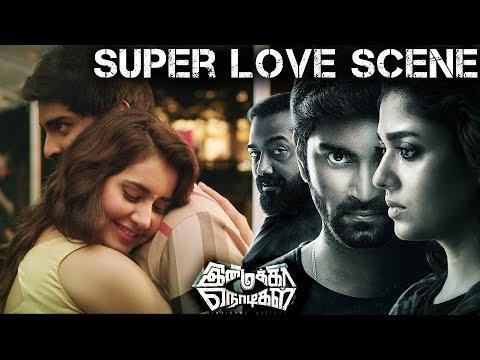 Imaikka Nodigal Movie Scene - Super Love Scene   Atharva   Rashi Khanna