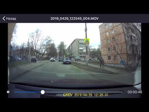 Ребенок перебегает дорогу Бросился под колеса Ижевск
