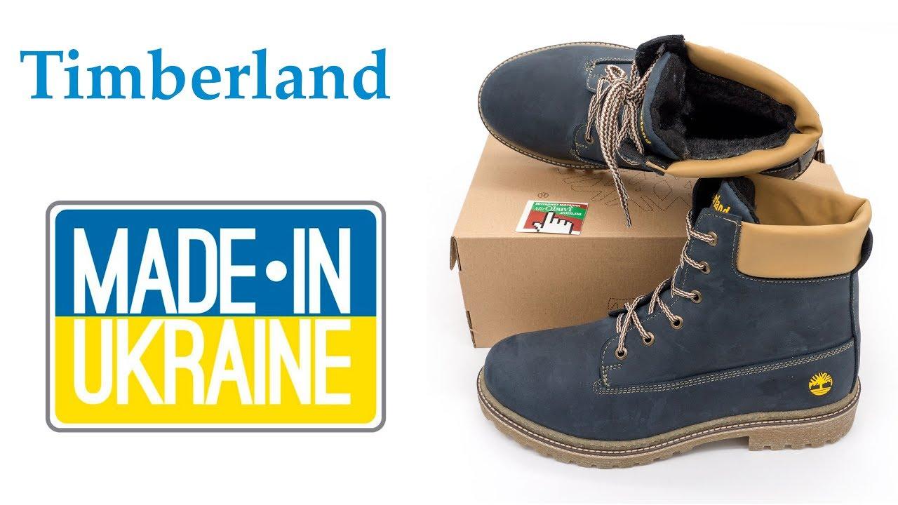 Almuerzo Manhattan léxico  Синие мужские ботинки Timberland 103 (Тимберленд) Реплика - YouTube