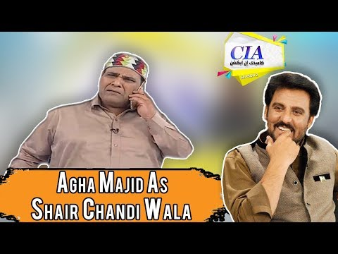 Agha Majid As Shair Chandi Wala - CIA With Afzal Khan - 20 May 2018 - ATV