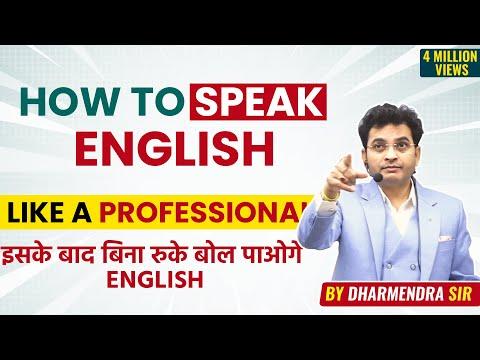 English Spoken Class by Dharmendra Sir/Spoken English/Hindi to English Translation By Dharmendra sir