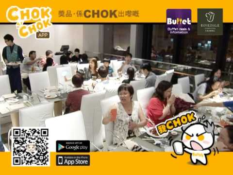 Rosedale Kowloon Hotel x Buffet Guide Chok Chok Campaign