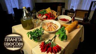 Италия. Спагетти алла бузара 🍳 Планета вкусов 🌏 Моя Планета